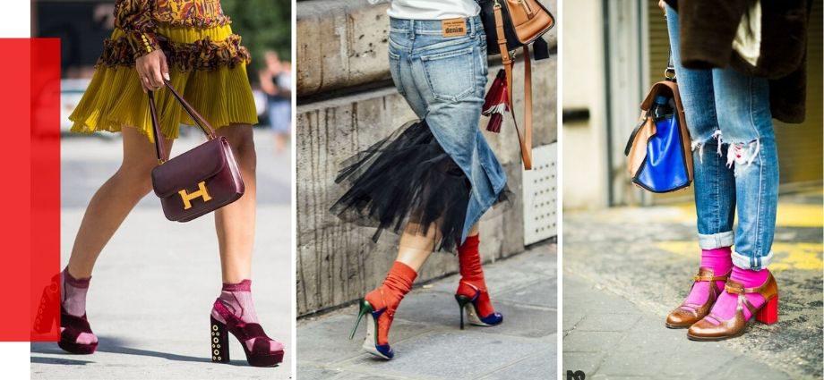 Посмотрите, длинные носки с туфлями и босоножками — это снова круто