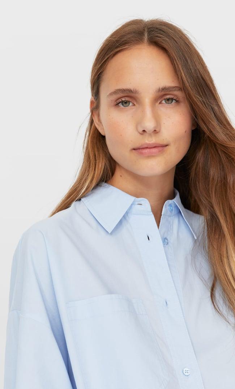 Рубашка Объемного Кроя Из Поплина Женская Коллекция Небесно-Голубой M