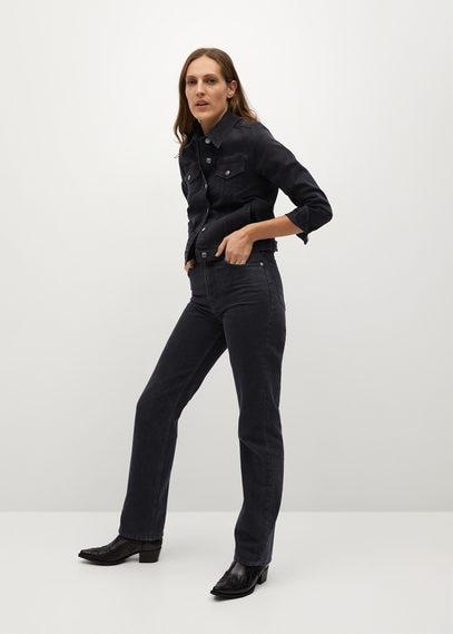 Джинсовая куртка из хлопка - Vicky